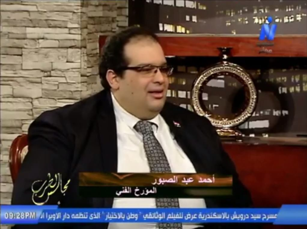 أحمد عبد الصبور