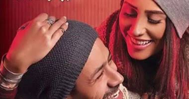 فيلم هيبتا من اجمل افلام الحب والرومانسية