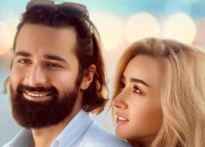 فيلم حكاية حب ومشهد يجمع احمد حاتم وهنا الزاهد