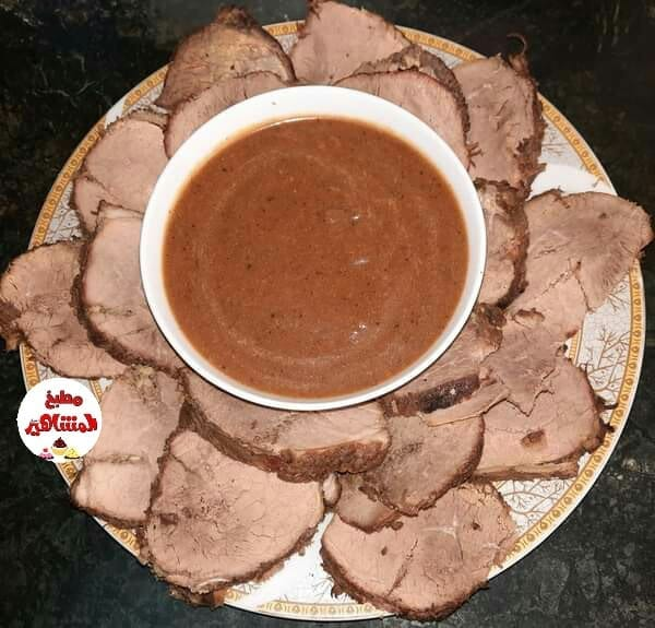 طريقة عمل اللحمه البارده او الروزبيف